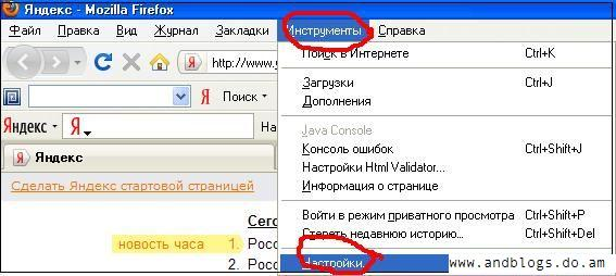 ?????? Browser-?? ?????? ?????? ?????? ????? - ???????? - Каталог файлов - www.andblogs.do.am